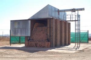 kiln firing research dissertation